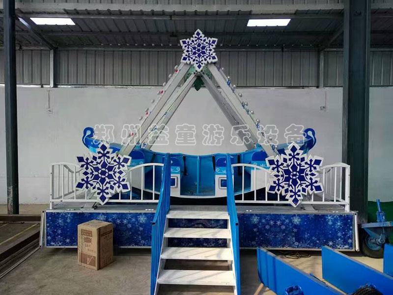 迷你冰雪海盗船新款小型儿童游乐设备价格及图片