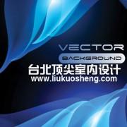 台北顶尖室内设计工程公司