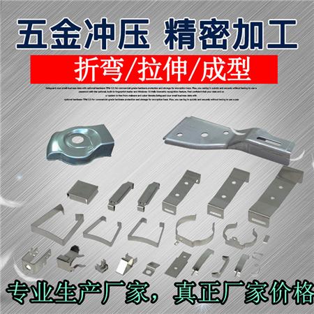 泰安3003和1060铝合金冲压加工