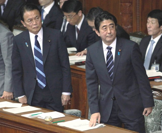 Japan signed its largest defense budget for 2016 17 640 002