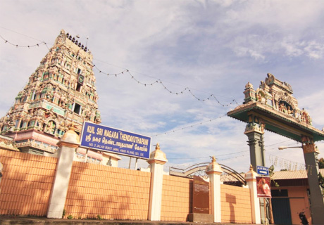 gbc sri nagara thendayuthapani temple - GARDEN BUSINESS CENTRE