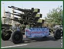 ZU-23-6 six cannons 23mm anti-aircraft gun technical data sheet specifications description information intelligence identification pictures photos video air defence system Iran Iranian army defence industry military technology