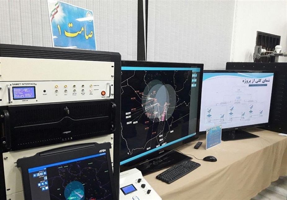 Commander of Khatam ol-Anbia Air Defense Base in Iran, Brigadier General Farzad Esmayeeli announced that the country's experts have developed three new air defense systems including the Sama meteorology system, the Samet and Sami'e tracking systems.