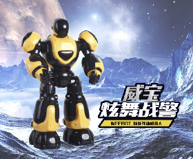 威宝机器人