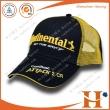 网帽(MHX-265)