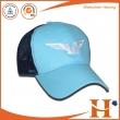 网帽(MHX-296)