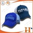 网帽(MHX-275)