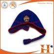 针织帽(KHX-265)