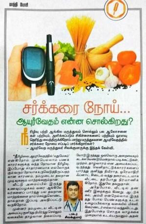 publication_diabetes2