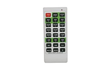 IR红外线硅胶按键遥控器KGL2024