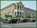 Ukroboronprom's products made a core of military parade dedicated to Independence Day of Ukraine, as stated by Roman Romanov, Ukroboronprom General Director. According to the executive, the particular role on the parade was played by BTR-4E and BTR-3E1 armored personnel carriers.