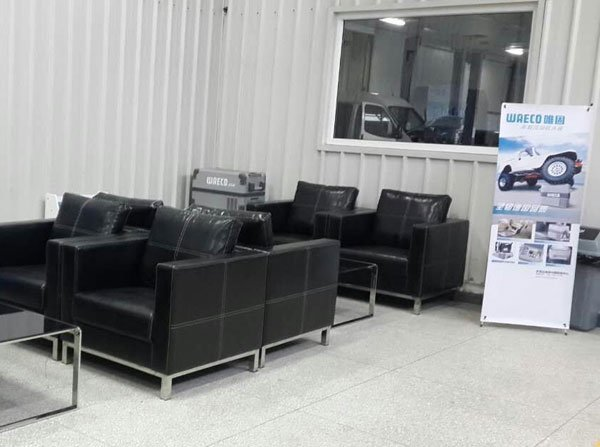 德旺达客户休息区
