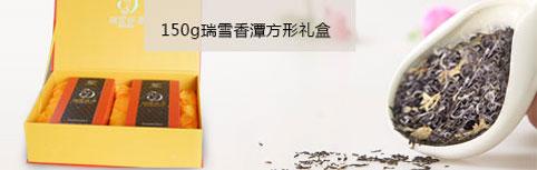 手机首页礼盒系列广告图