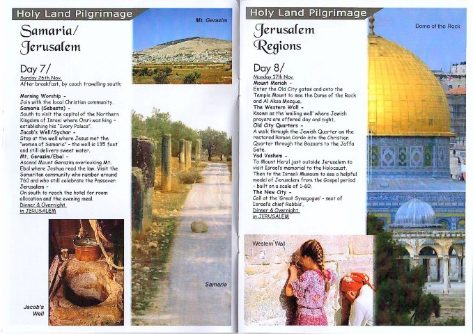 holy-land-travel-2017-7-small