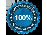 Кузовной ремонт в Минске