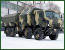 A new artillery tractor truck based on the Kamaz-6350 8x8 is entered in service into the Russian artillery troops of the East Military District.