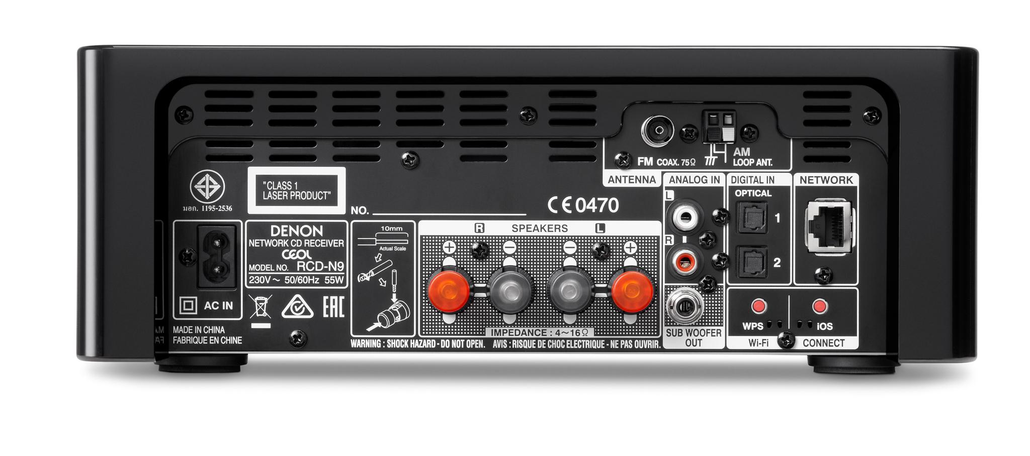 Denon D-N9 - bộ dàn mini cao cấp, đa nhiệm - ảnh 3