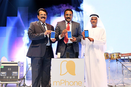 mPhone Launching Ceremony - Guests