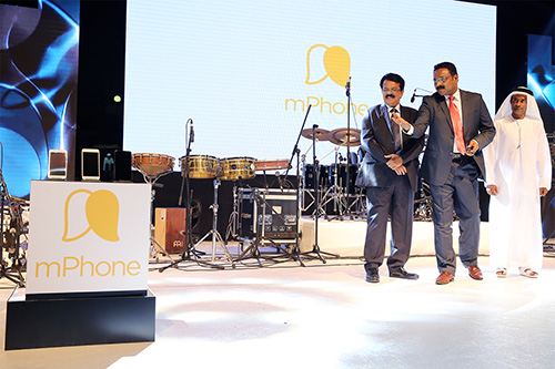 mPhone Launching Ceremony Guests
