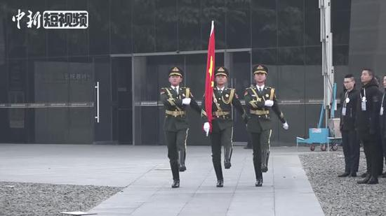 Nanjing Massacre victims remembered