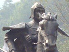 甘肃陇南 将军像