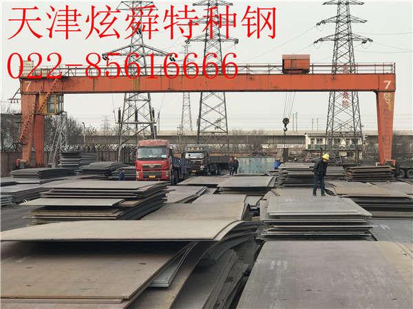 nm360耐磨钢板价格