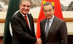 Qureshi meets Chinese foreign minister in Beijing