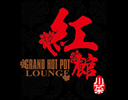 Grand Hot Pot Lounge