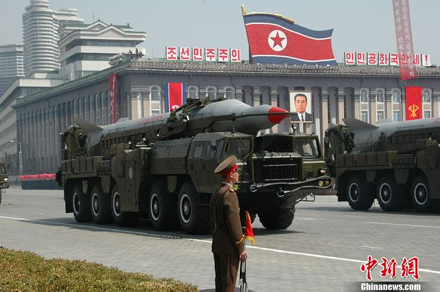 No-Dong Rodong A medium range ballistic missile North Korea Korean army defence industry military technology 640 001