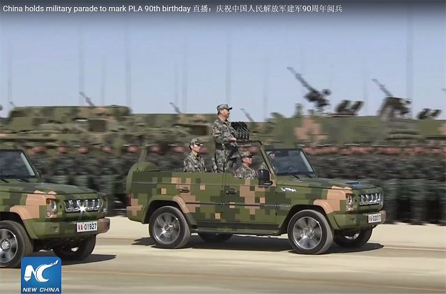 China on Sunday, August 30, 2017, kicked off a grand military parade to mark the 90th birthday of the People's Liberation Army (PLA) in the Zhurihe military training base in north China's Inner Mongolia Autonomous Region