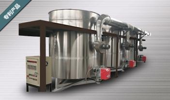 液套式天然气煮锅(专利产品)