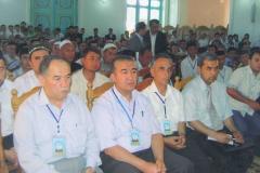 2007 йил