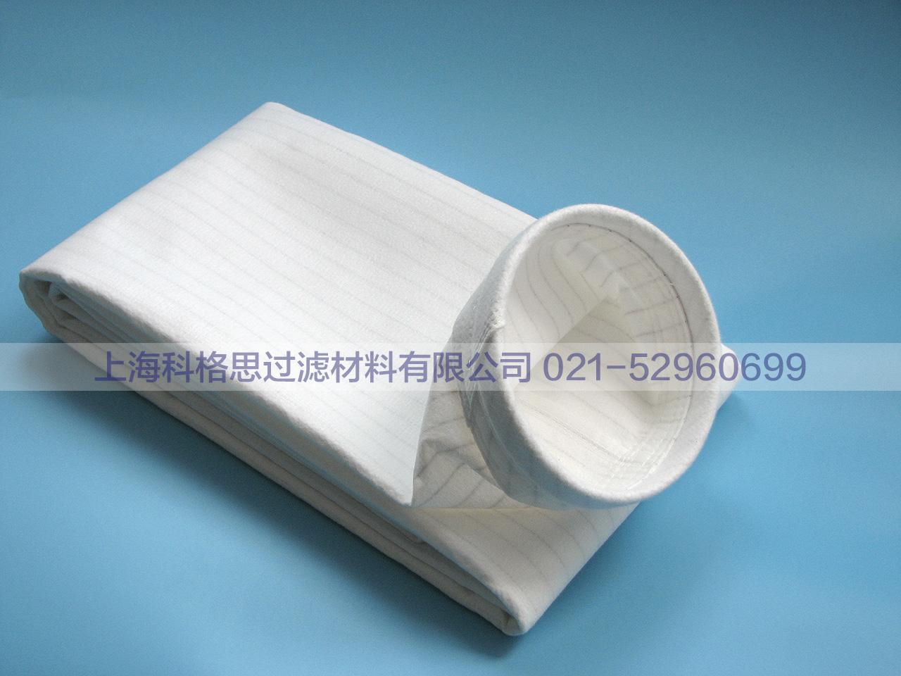防静电滤袋除尘布袋涤纶条纹