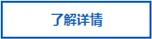 丹阳铝氧化,镇江丹阳铝氧化,丹阳铝氧化厂家,丹阳铝氧化价格,访仙后册五金厂