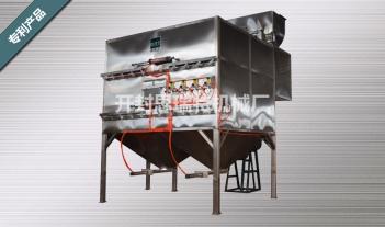 间歇式热风循环烘干机(专利产品)