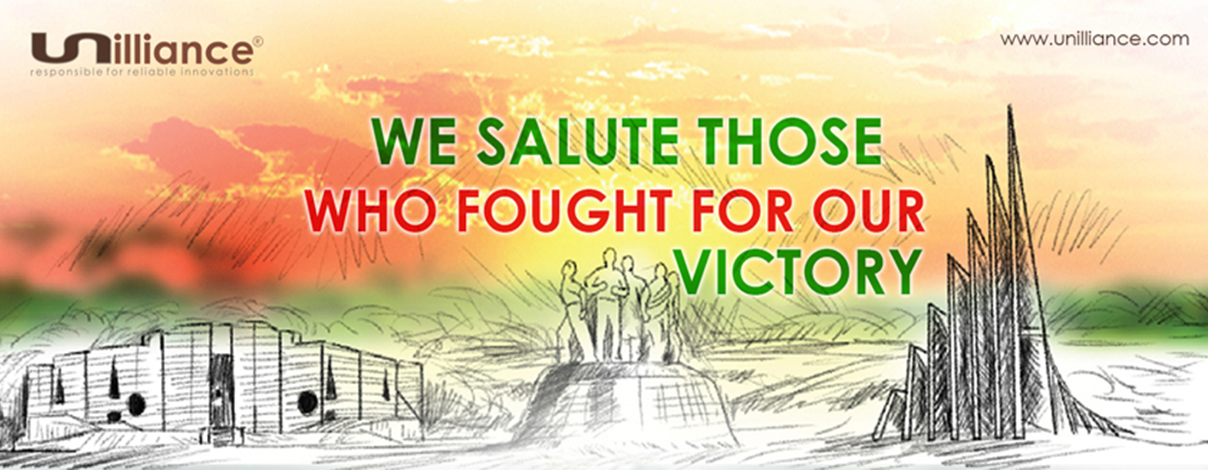 Victory Day 16th December 2019