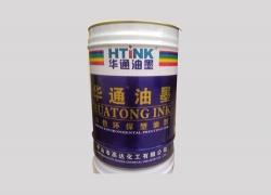 珠海pvc收缩膜印刷油墨