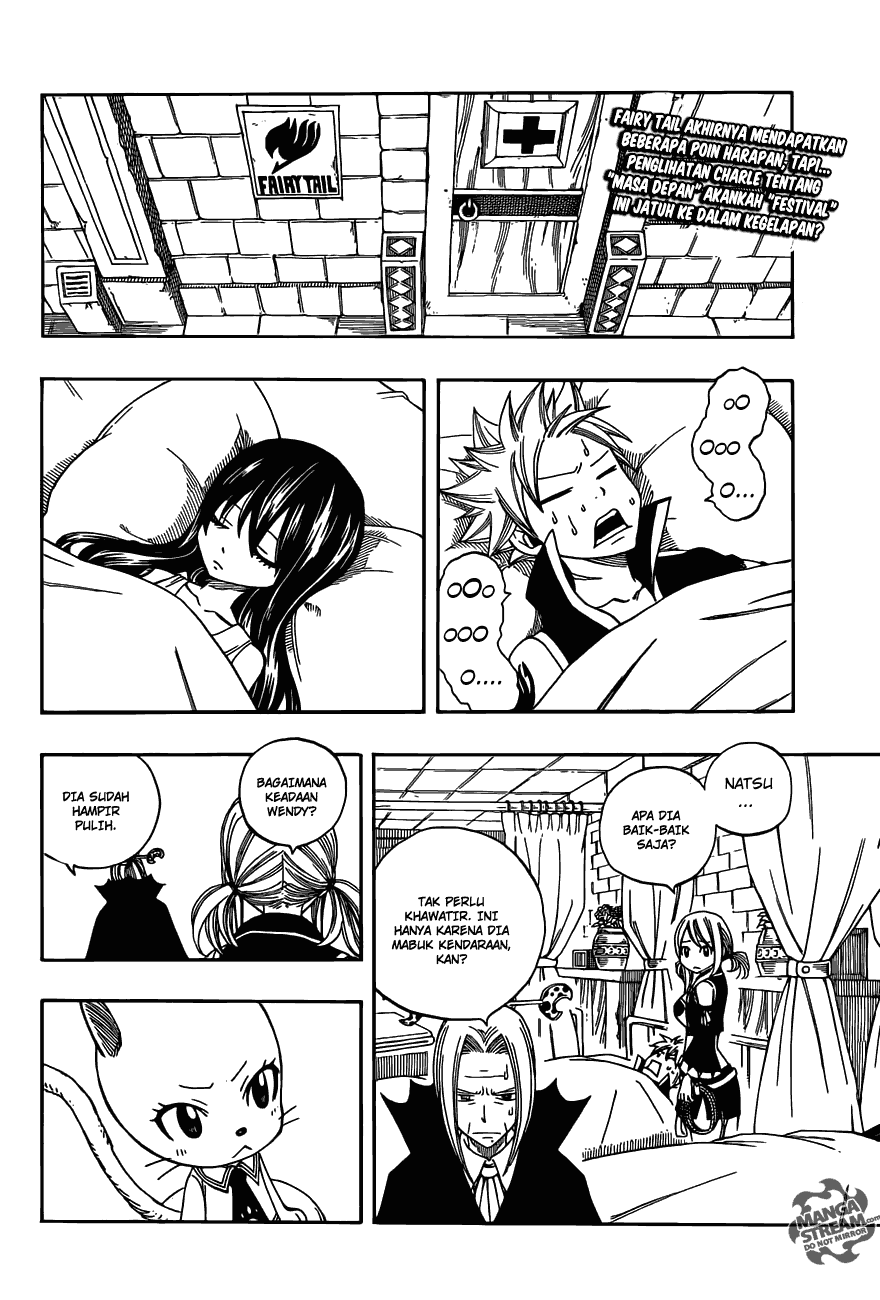 Page03 Fairy Tail 277   Kaos Kaki