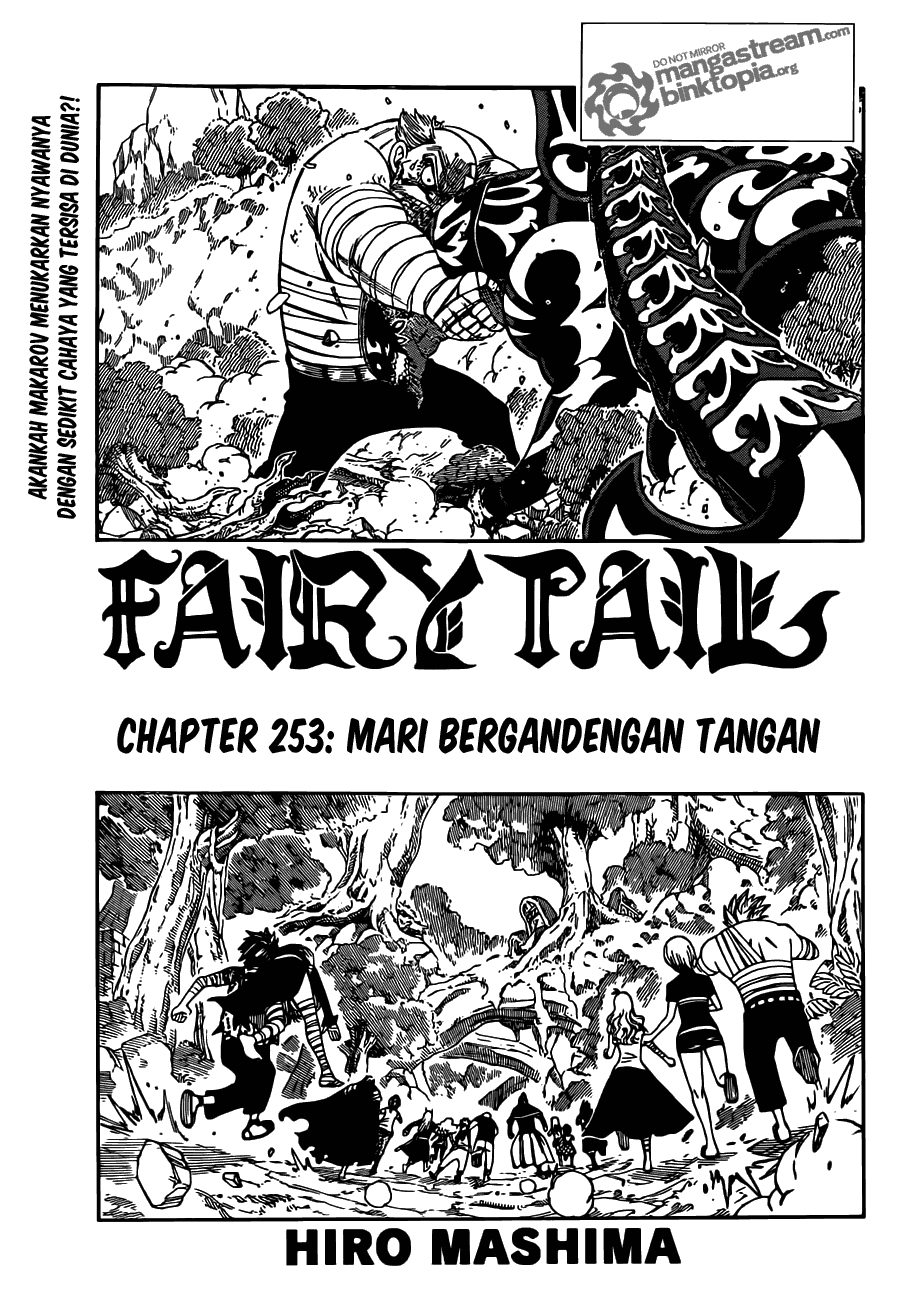Page01 Fairy Tail 253
