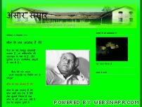 मेरा हिन्दी उर्दू विषयक ब्लॉग