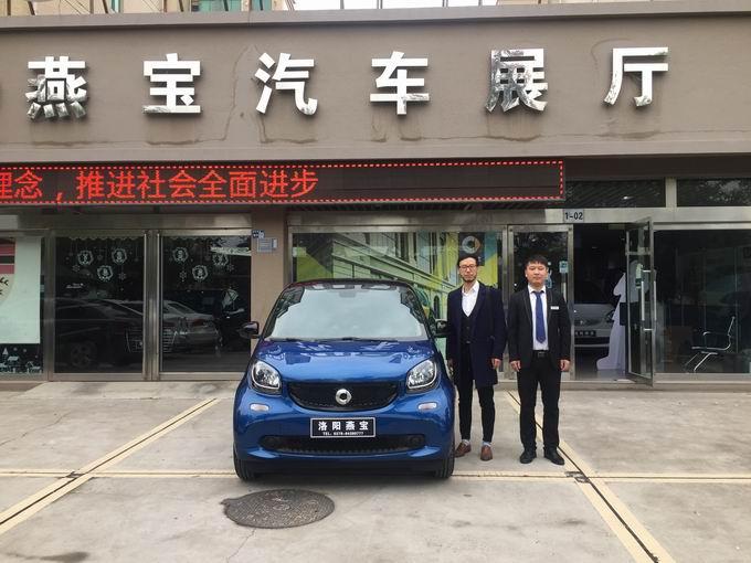 2017.10.13 巩先生提奔驰smart 1.0激情版