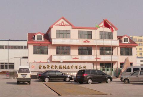 青岛景豪机械制造有限公司