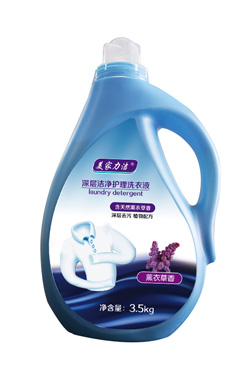 苏州洗衣液