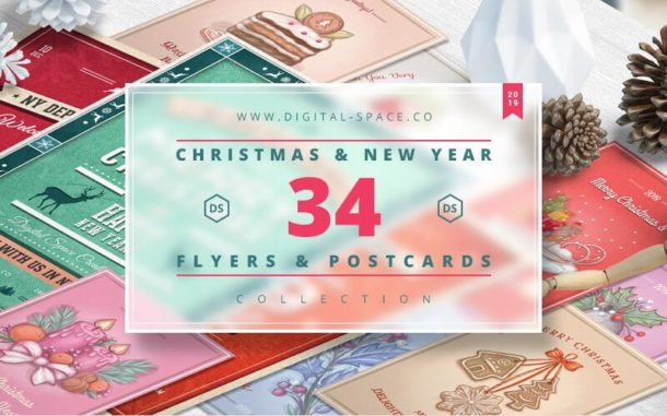 Holiday Design Bundle