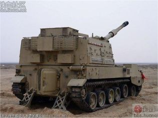 PLZ45  PL-Z45 155mm 45 calibre tracked self-propelled howitzer technical data sheet specifications pictures information description intelligence photos images video identification China Chinese army defense industry military technology