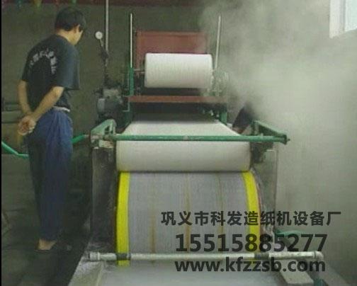 600型家庭微型造纸机
