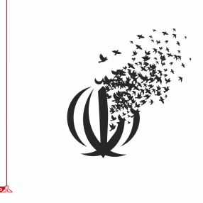 The solution for chain murder of dissidents in Iran!