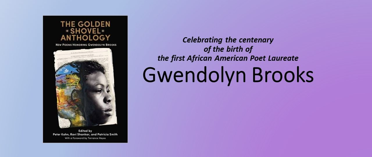 Celebrating the Centenary of Gwendolyn Brooks