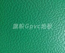 室外旗帜GPVC绿