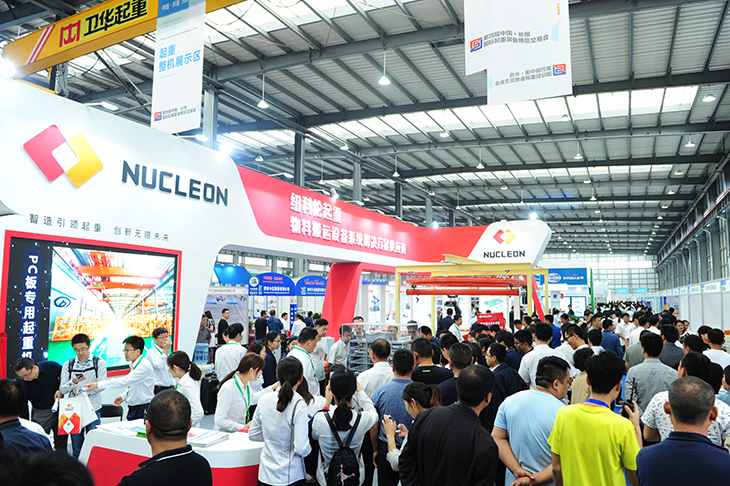 Nucleon smart manufacturing participated in the 4th China-Cha